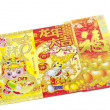 Chinese Red dragon Envelope — Stock Photo