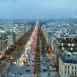 Stock Photo: Avenue des Champs-Elysees