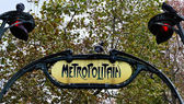 Sign for the Metropolitain underground — Stock Photo