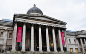 London Museum. — Stock Photo
