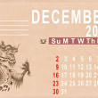 Calendar 2012, dragon year, December - Lizenzfreies Foto
