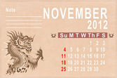 Calendar 2012, dragon year, November — Stock Photo