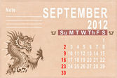 Calendar 2012, dragon year, September — Stock Photo