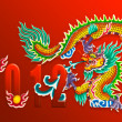 2012 Calendar Chinese Year of Dragon - Stock Photo