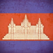 Stock Photo: Old grunge paper with Cambodiflag background