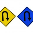 Yellow and blue u-Turn symbol isolated — Stock Photo #9622977