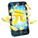 Yuan money phone concept — Stock Vector