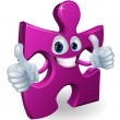 Jigsaw piece cartooon man - Stock Vector