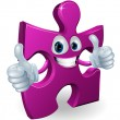 Jigsaw piece cartooon man - Image vectorielle