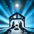 Stock Vector: The Christmas Nativity