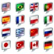 Royalty-Free Stock Imagen vectorial: Flag speech bubble icons buttons