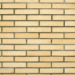 Bricked wall - Stock Photo