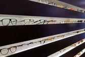 Schicke brille — Stockfoto