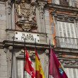 Plaza mayor — Stock Photo #8026148