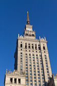 Palace of culture and science in Warsaw — Stock Photo