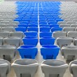 Stock Photo: Football stands