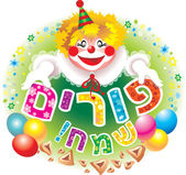 Purim clown — Foto de Stock