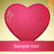 Royalty-Free Stock Vektorgrafik: Heart, valentines day - vector