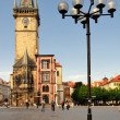 Old Town Hall, Prague - Stock Photo