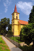 Catholic church in Novy tekov, Slovakia — Stock Photo