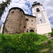 Old castle in Banska Stiavnica, Slovakia UNESCO — Stock Photo