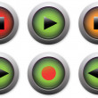 Royalty-Free Stock Photo: Collection of buttons for mediaplayers