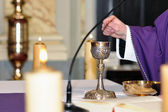 Chalice on the altar for worship — Stock Photo