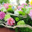 Bouquet flowers — Stock Photo