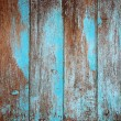 Stock Photo: Empty old Wood blue Shelf