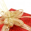 Red Gift Box — Stock Photo #8102137
