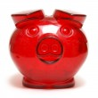 Piggy Bank — Stock Photo #8697994