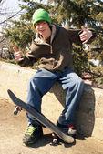 Skateboarder Pose — Stock Photo