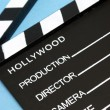 Clapboard — Stock Photo #8785050