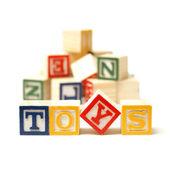 ブロック スペルおもちゃ — ストック写真