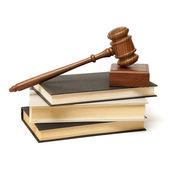 学习法律 — 图库照片