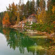 Beautiful Autumn Lake - Stock Photo