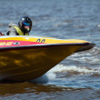 Stock Photo: Speedboat in Action