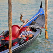 Man on Gondola Having a Rest — Foto Stock