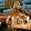 Christmas Market in Dresden — Stock Photo #9013409