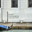 Stock Photo: Peggy Guggenheim Collection