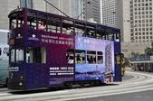 Hong Kong Tramway — Stock Photo