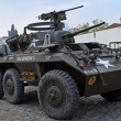 Stock Photo: Armoured Fighting Vehicle