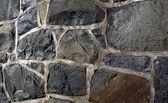 Stone shapes in urban exterior scene — Stock Photo