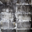 Masonry block walls - Stockfoto
