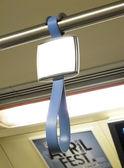 A hanging — Foto de Stock