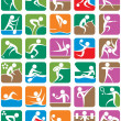 Summer Sports Symbols - Colorful — Stock Vector