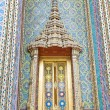 Thailand famous temple — Stock Photo #10336653