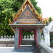 Thailand famous temple — Stock Photo
