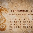 2012 year of the Dragon calendar on old vintage paper — Stock Photo #8196127