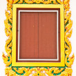 Old picture frame background — Stock Photo #8198534